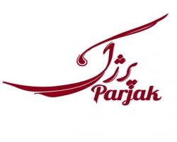 پرژک | Parjak