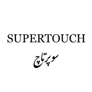 سوپرتاچ