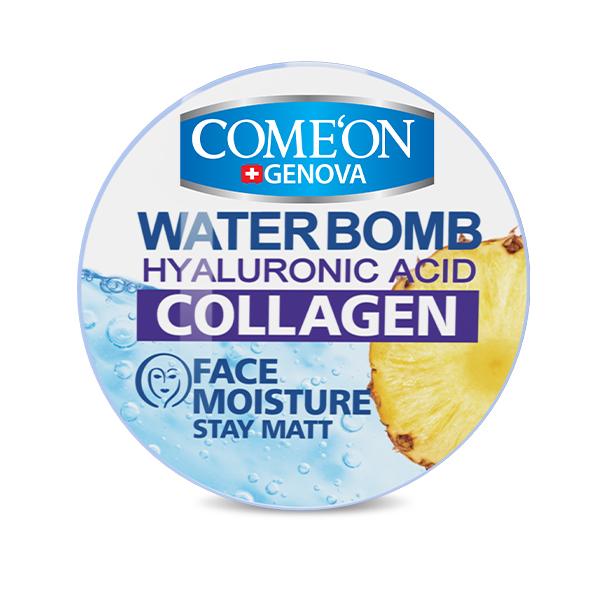 کرم آبرسان کامان سری واتربمب مدل کلاژن (COLLAGEN) حجم 200 میلی لیتر