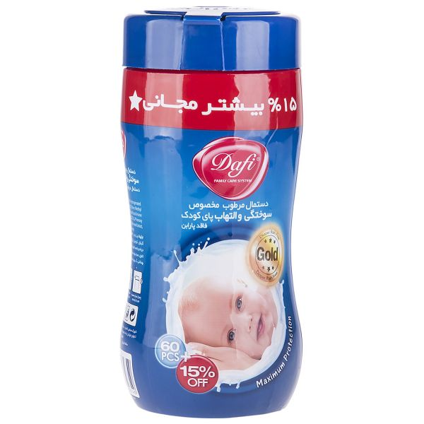 دستمال مرطوب کودک دافی مدل Nappy Rash مخصوص سوختگی پای کودک- بسته 60 عددی